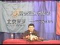 李宁院长讲微生物酵素医学应用成果(上) (759播放)