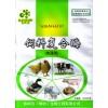 供应:饲料复合酶制剂(浓缩型)