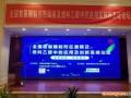 首届酶制剂在酒精及燃料乙醇中的应用及创新高峰论坛昨天在南京召开