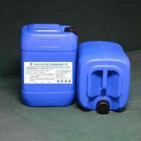 众合众利低温洗涤复合酶