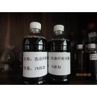 厂家直销低温洗涤复合酶高活性
