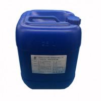 厂家直供众合众利洗涤专用复合酶有效去除蛋白质、淀粉、油脂污渍
