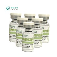 重组赖氨酰内切酶冻干粉 专业赖酶生产厂家 浦泰生物